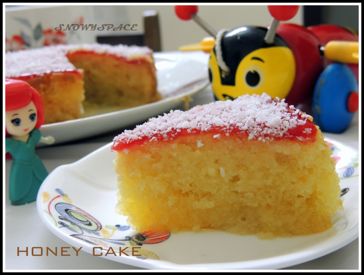 New Year, New Hope, Why not a New Cake? (Honey cake Recipe)
